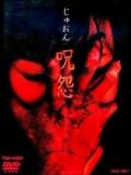 Ju-on (La Maldición) - 2000