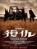 Vengeance - 2009