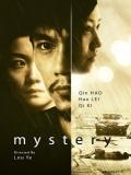 Mystery - 2012
