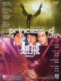Princess D / Seung Fei - 2002