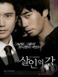 Bloody Innocent - 2010