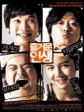 The Happy Life - 2007