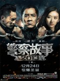 Police Story - 2013