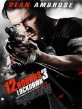 12 Rounds 3: Lockdown - 2015