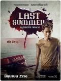 Last Summer / Ruedoo Ron Nan Chan Tai - 2013