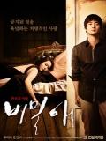Secret Love (Bimilae) - 2010