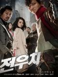 Woochi, Cazador De Demonios - 2009
