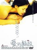 Mi In (La Belle) - 2000