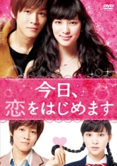 Love For Beginners / Kyo, Koi Wo Hajimemasu poster