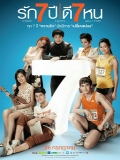 Seven Something - 2012