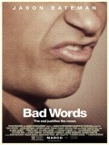 Bad Words - 2014