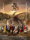 Monster Hunt - 2015