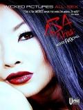 Asa Akira Wicked Fuck Doll - 2014