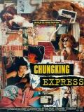 Chungking Express - 1994