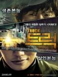 Truck - 2008