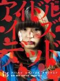 Idol Is Dead - 2012