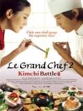 El Gran Chef 2 (Le Grand Chef 2: Kimchi Battle) - 2009