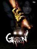 Ghost Train - 2006