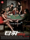 Tazza 2: The Hidden Card - 2014