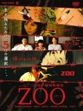 Zoo 2005 - 2005