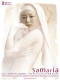 Samaritan Girl - 2004