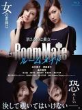 RoomMate - 2013