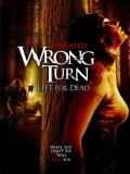 Wrong Turn 3 (Camino Hacia El Terror 3) - 2009