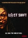 Last Shift - 2014