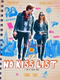 Naomi And Ely's No Kiss List - 2015