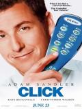 Click - 2006
