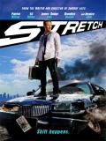 Stretch (Giro Inesperado) - 2014