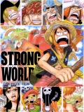 One Piece Film: Strong World - 2009