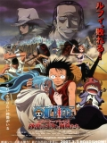 One Piece: Episodio De Arabasta: La Princesa Del Desierto Y Los Piratas - 2007