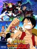 One Piece: El Soldado Gigante Mecánico Del Castillo Karakuri - 2009