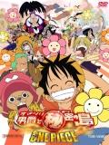 One Piece: Barón Omatsuri Y La Isla Secreta - 2005
