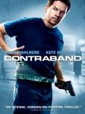 Contraband (Contrabando) - 2012