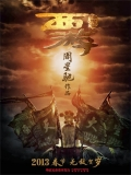 Journey To The West: Conquering The Demons - 2013