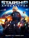 Starship: Apocalypse - 2015