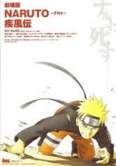 Naruto Shippūden: La Película (2007)