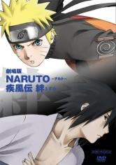 Naruto Shippūden 2: Lazos (2008)