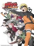 Naruto Shippūden 3: Los Herederos De La Voluntad De Fuego - 2009
