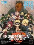 Naruto Shippûden 6: El Camino Ninja - 2012