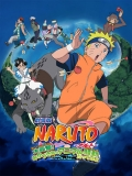 Naruto 3: Revelión Animal En La Isla De La Luna - 2006