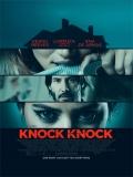 Knock Knock (El Lado Oscuro Del Deseo) - 2015
