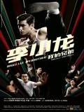 El Joven Bruce Lee - 2010