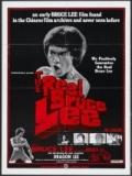 El Real Bruce Lee - 1973