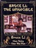 Bruce Li The Invincible - 1978