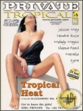 Private Tropical 03