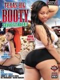 Texas Big Booty Brigade - 2014