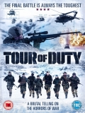Painkillers (Tour Of Duty) - 2015